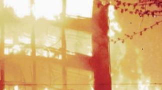 24 марта 1999 года в 20 часов по местному времени самолёты Североатлантического альянса (НАТО) начали авиационные бомбардировки Союзной Республики Югославии (СРЮ), называемой ещё Малой Югославией, возглавляемой Слободаном Милошевичем.