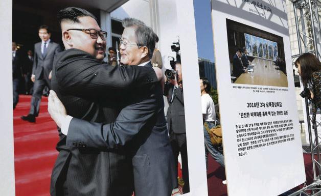 «Мы больше никогда не устремим взгляд в прошлое». 27 апреля в Пханмунджоме прошел первый саммит президентов Северной и Южной Кореи