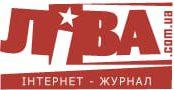 Интернет - журнал Лива