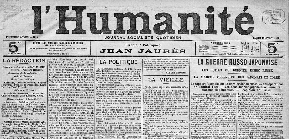 В редакторской колонке «Наши цели» Жан Жорес писал: «Только социализм может принять в себя все классы путём установления общей собственности на средства производства, снимет антагонизм между классами, установит примирение и взаимопонимание как внутри нации, так и с остальным миром, частью которого она является...»