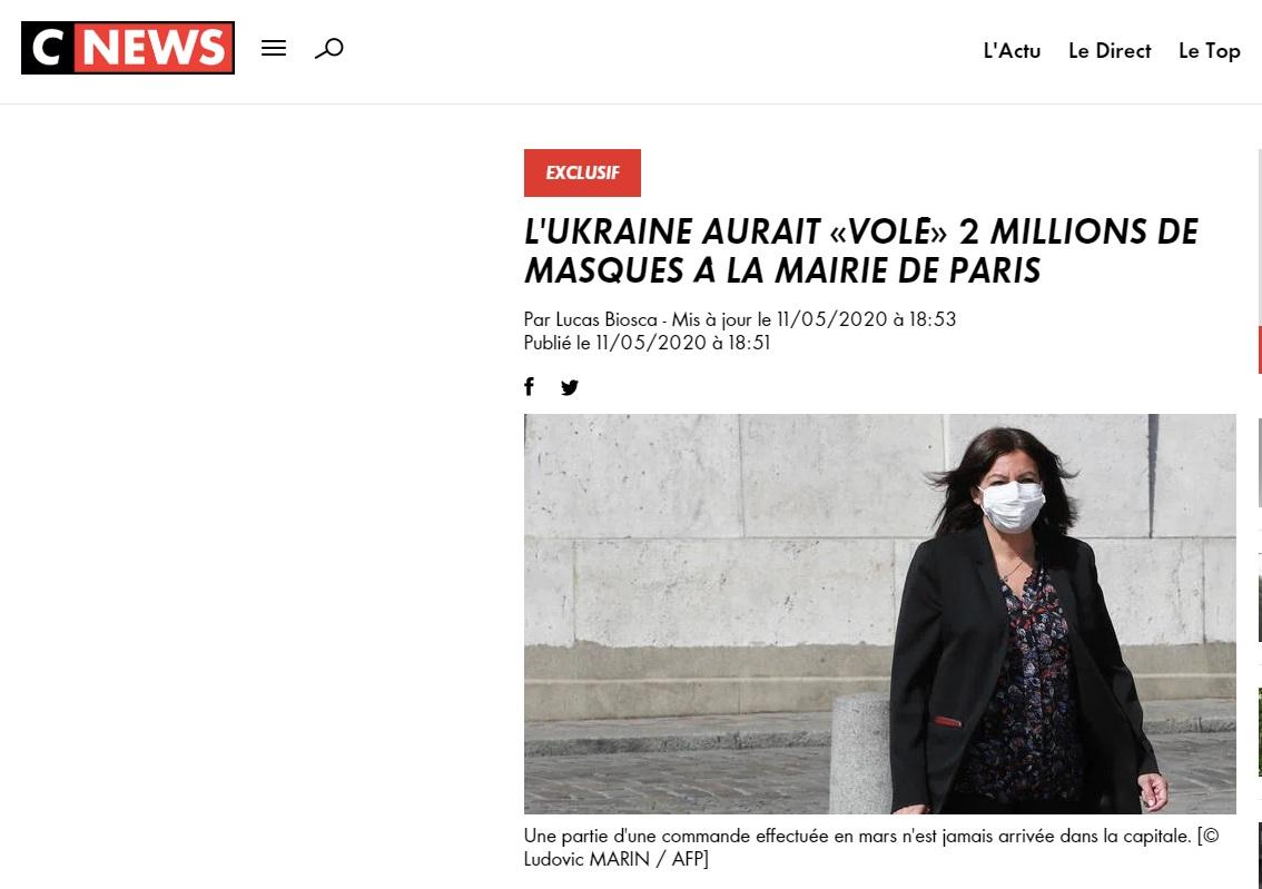 11 мая французское новостное издание CNews опубликовано информацию о пропаже части медицинских масок, заказанных столичной мэрией в Китае, направленных транзитом через Киев.