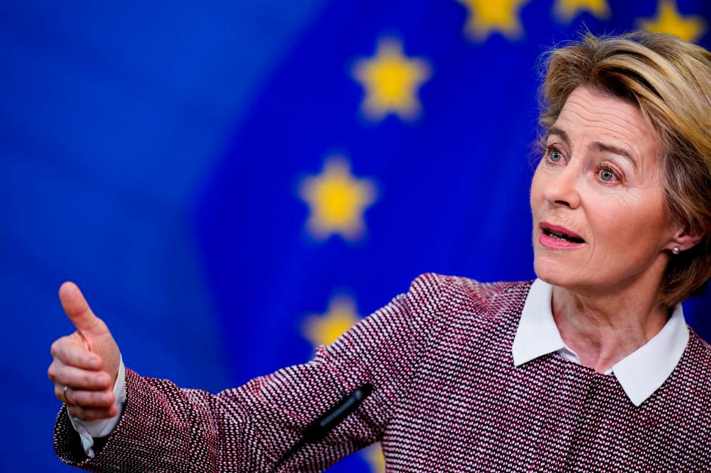На состоявшемся 19 июня саммите Евросоюза было решено отложить обсуждение бюджета ЕС до середины июля.
