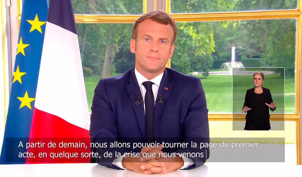 В своём четвёртом за время кризиса телеобращении президент Франции сообщил об активизации мер по снятию карантина и призвал работать ещё больше.