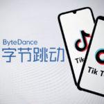 Трамп атакует китайское приложение TikTok