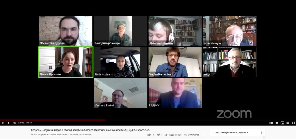 Прибалтика: лаборатория европейского ревизионизма