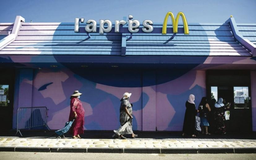 Мир после Макдоналдса