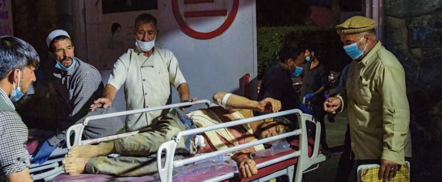 Взрывы и кошмар в брошенном Кабуле