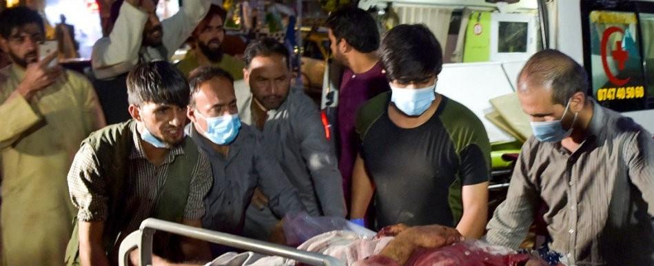 Афганистан: отношения между террористами